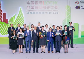 The BOCHK Corporate Environmental Leadership Awards 2018 Prize Presentation and 2019 Launching Ceremony