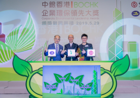 Apply Now for BOCHK Corporate Environmental Leadership Awards 2019